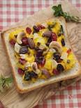 カボチャサラダとナッツ&フルーツのお手軽デコトースト