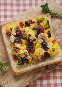 『カボチャサラダとナッツ&フルーツのお手軽デコトースト』
