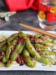 枝豆のラーマヨ炒め