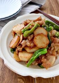 『里芋と豚バラの甘辛炒め』