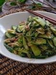 ポリ袋使用*きゅうりとオクラと香味野菜のやみつきごま漬け*