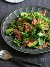 ローストビーフとアボカドのサラダ。
