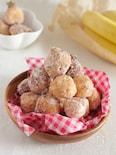 たっぷりバナナの米粉ドーナツ(特定原材料7品目不使用)