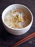 ザーサイだしのスープ麺