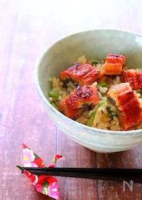 『[土用の丑の日]うなぎ蒲焼きの炊き込みご飯の作り方』