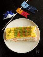 こいのぼりちらし寿司(牛乳パック使用)