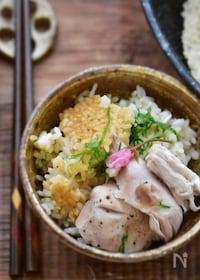 『フライパンde丸ごと鶏むね肉の炊き込みご飯』