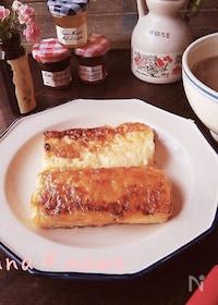 『カリッふわぁ~♪キャラメリゼフレンチトースト♪』