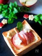 かわいい丸ごとりんごの林檎トースト*朝ごはんにもおやつにも