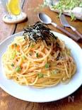 あえるだけで簡単おいしい♡和風たらこスパゲティ