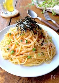 『あえるだけで簡単おいしい♡和風たらこスパゲティ』