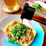 ビールおかわり!〝揚げの納豆チーズ焼き〟