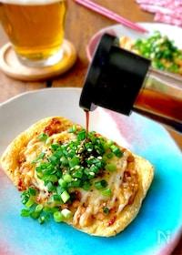 『ビールおかわり!〝揚げの納豆チーズ焼き〟』