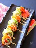 カリフォルニアロール-巻き寿司・裏巻き寿司の作り方と巻き方