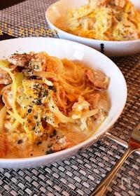 『白菜とホタテの豆腐クリームで♪和風ミルクスープスパ♡』