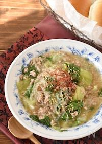 『チンゲン菜と豚ひき肉の春雨ごま味噌スープ』