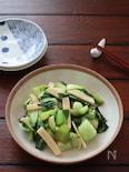 調味料1つ!青梗菜とかまぼこのオイスター炒め