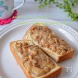 バナナ&胡桃&メープルの簡単おやつトースト!