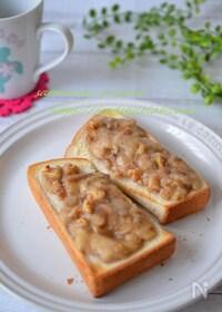 『バナナ&胡桃&メープルの簡単おやつトースト!』