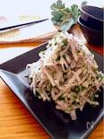 美味しくて箸が止まらない♡大根のさっぱりゆかりサラダ