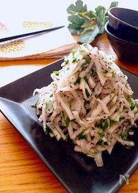 『美味しくて箸が止まらない♡大根のさっぱりゆかりサラダ』