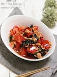 【一分レシピ】トマトとわかめの和風サラダ。