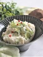 里芋のシンプルポテトサラダ