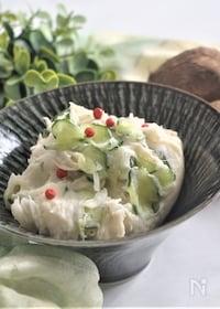 『里芋のシンプルポテトサラダ』