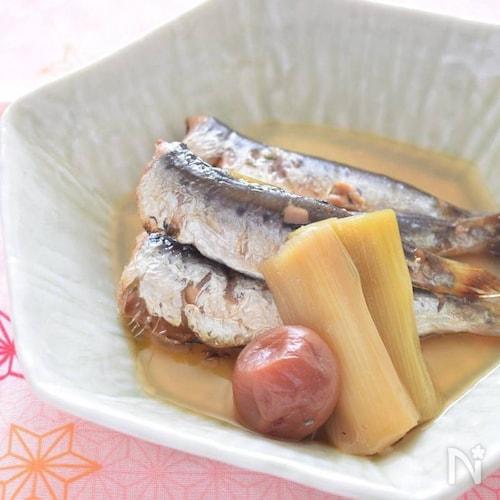 鰯(いわし)の梅煮 日本の郷土料理 骨粗鬆症予防にも♪