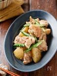 鶏肉とじゃがいもの塩バター蒸し【#簡単#作り置き#お弁当】