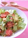 アボガドとミニトマトとチキンラーメンのサラダ アメリカ料理♪