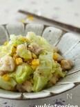 鶏軟骨とキャベツの塩糀炒め