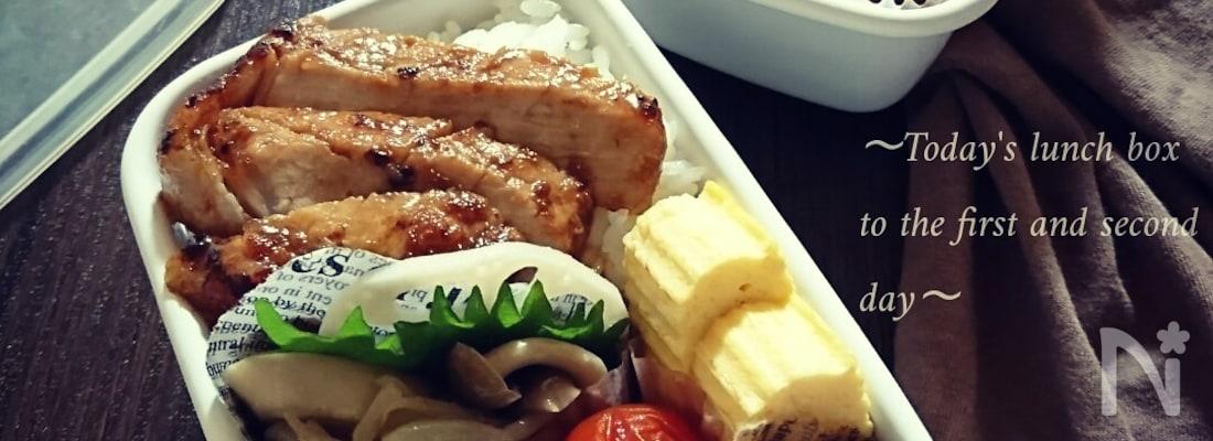 YUKImamaの〜お弁当と食べれる幸せ〜