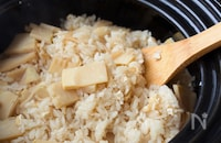 春のやさしい味わい♪簡単おいしい『筍の炊き込みおこわ』
