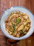 豆腐の崩し方に注意「汁なし麻婆豆腐」