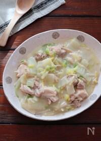 『白菜と鶏肉の豆乳クリーム煮(生クリーム・ホワイトソース不要)』