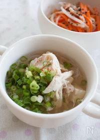 『茹で鶏のせ 春雨豆腐スープ』