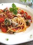 マグロ漬けサイコロのトマトソースパスタ