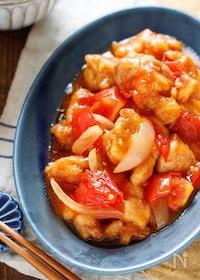 『鶏肉とトマトの酢豚風【#作り置き #お弁当 #大量消費】』