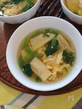 出汁要らず!たけのことほうれん草の中華スープ。