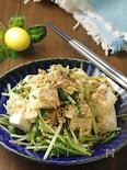 レンジで簡単♪水菜と豆腐の旨辛サラダ