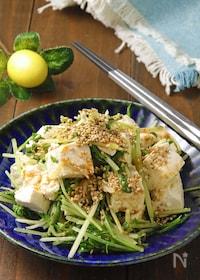 『レンジで簡単♪水菜と豆腐の旨辛サラダ』