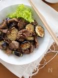豚肩ロースとナスのスタミナ炒め【作り置き・お弁当】