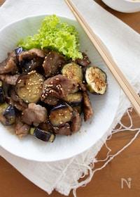 『『豚肩ロースとナスのスタミナ炒め』#作り置き#お弁当』