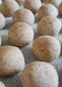 『【らくレピ】さくほろアーモンドクッキー[卵・乳製品不使用]』