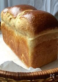 『ブリオッシュ食パン』
