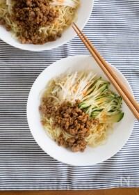 『ひき肉とシャキシャキ野菜の冷やし中華』