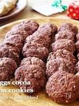 ジップロックで★焼くまで15分の【卵なしココアクッキー】