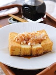 白ネギと梅肉ソースで食べる厚揚げ焼き