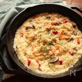 【スキレット】海老とパプリカのチーズクリームリゾット